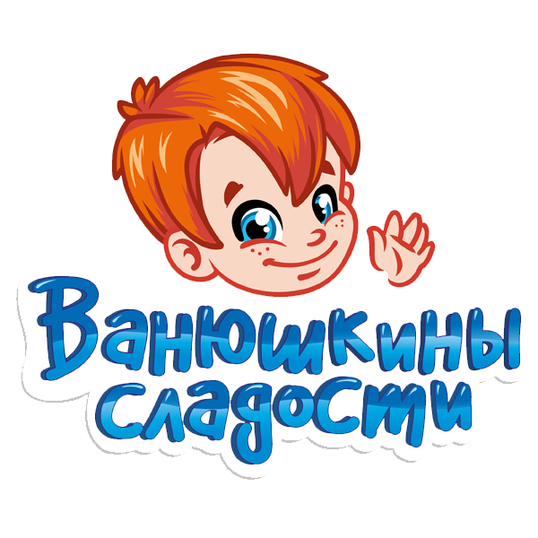 https://dlpp.ru/wp-content/uploads/2019/01/ванюшкины-сладости.png