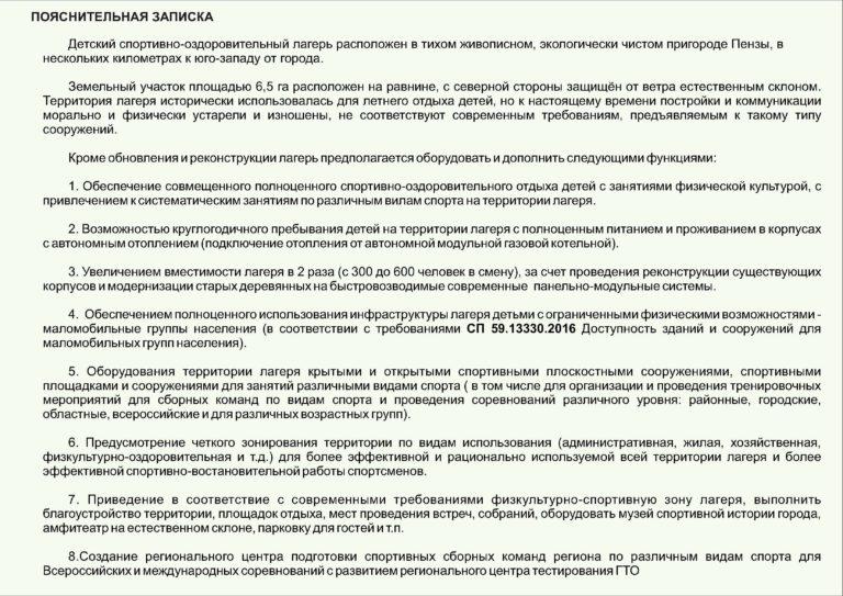 Альбом20_Страница_02-768x543