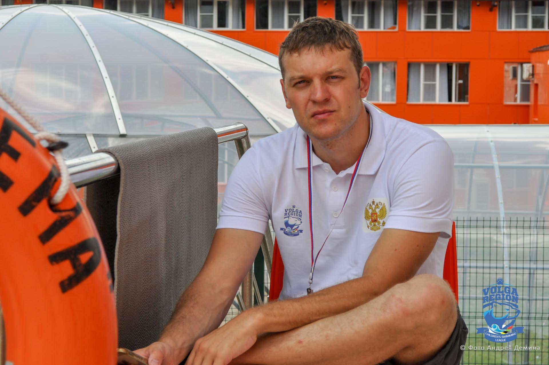 Алексей Теслик