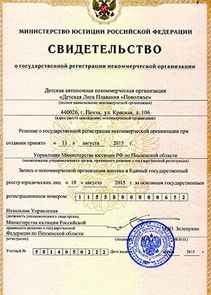 https://dlpp.ru/wp-content/uploads/2019/11/sert1-1.jpg