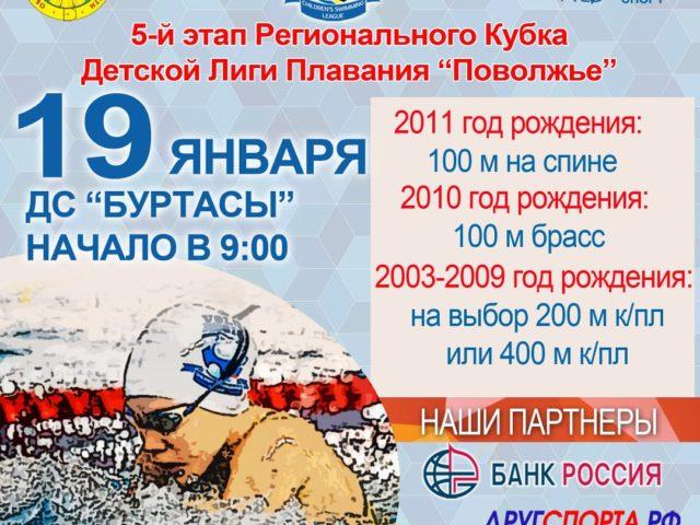 https://dlpp.ru/wp-content/uploads/2020/01/img-20200126-wa0002-640x480.jpg