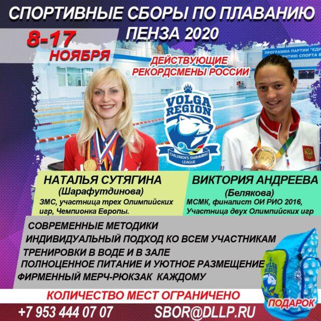 Cбор от наших Героев Виктории Андреевой и Натальи Сутягиной!
