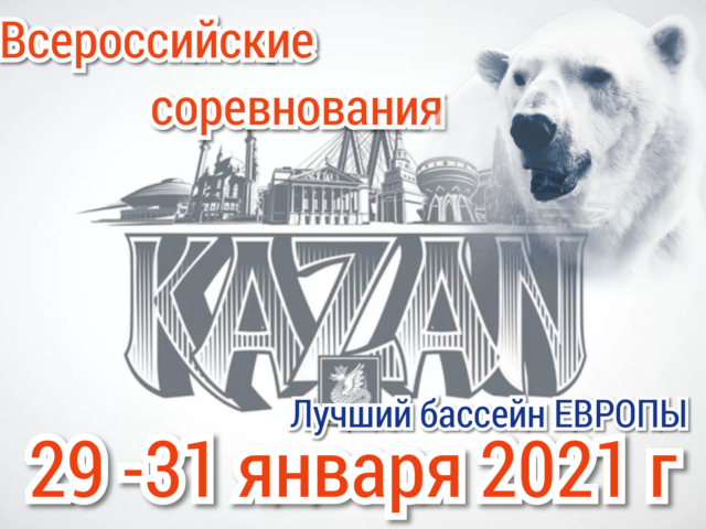https://dlpp.ru/wp-content/uploads/2020/12/photocollage_20201217_143024177-640x480.png