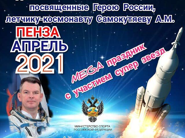 https://dlpp.ru/wp-content/uploads/2021/03/img-20210303-wa0023-640x480.jpg